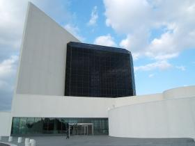 The John F. Kennedy Presidential Library and Museum. The library has named its first female CEO, Heather Campion.