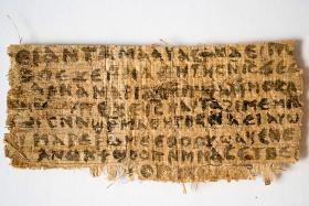 A small scrap of papyrus covered with an ancient text marks the first known reference to the wife of Jesus.