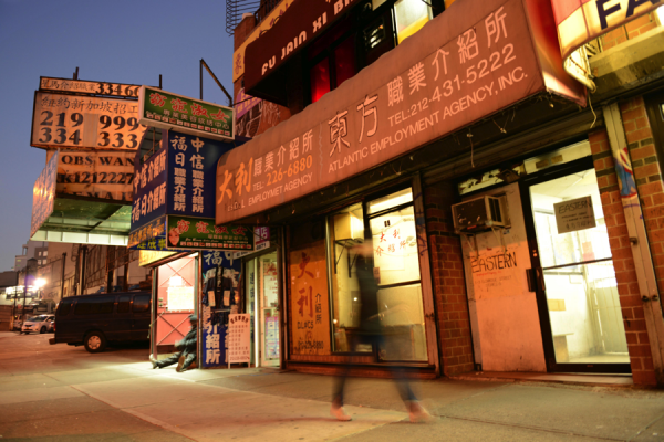 Employment agencies in Chinatown, New York.