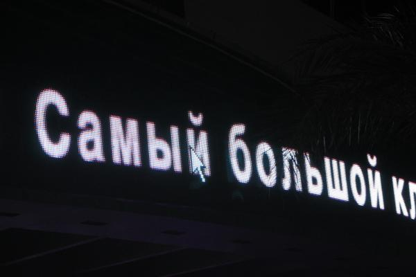 Russians have taken over some of the legal sex club businesss in Pattaya, and that is of growing concern to Thai authorities.