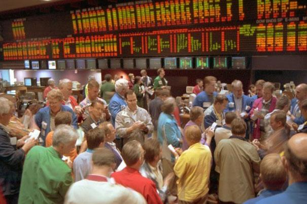 Current KCBT trading floor