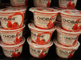 Chobani's Twin Falls, Idaho facility started making Greek yogurt in 2012.