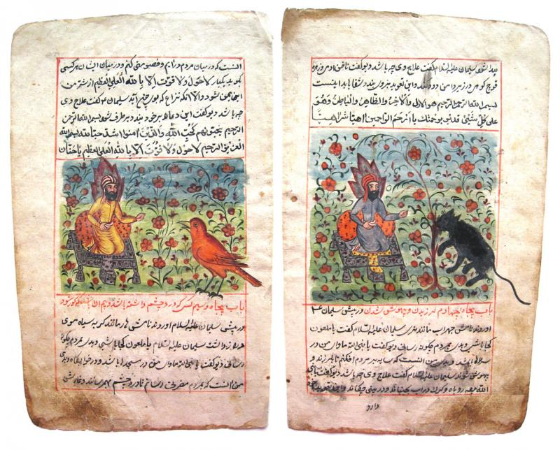Two sides of a leaf from a Persian illuminated manuscript, believed to contain folklore or stories, c. 18th century.