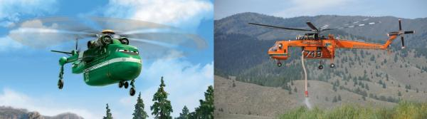Wind Lifter and a similar heavy helicopter fighting last year's Beaver Creek Fire in Blaine County.