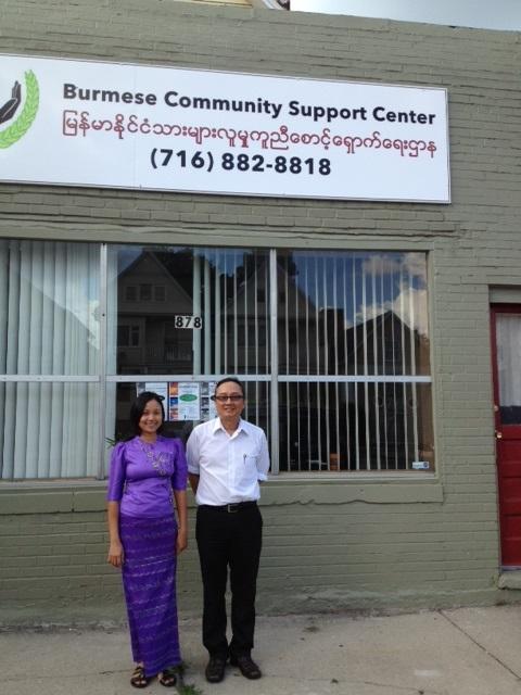 Burmese Community Support Center