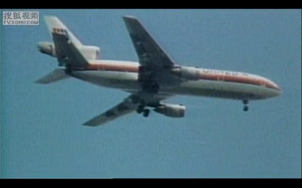 Flight 232, before the crash