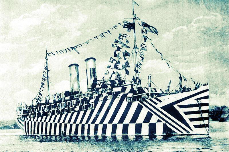 British hospital ship