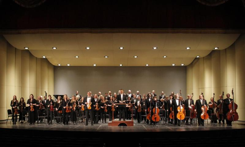 The Sioux City Symphony Orchestra