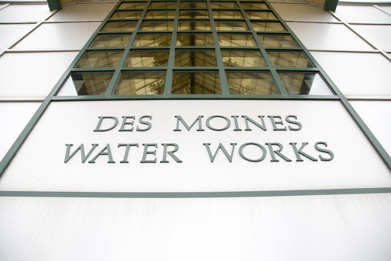 The entrance at Des Moines Water Works Headquarters south of downtown Des Moines.