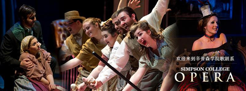 Simpson College Opera