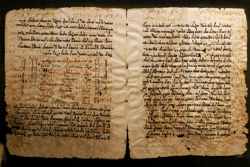 A 1500 year old Codex of 1 Samuel 4-6.