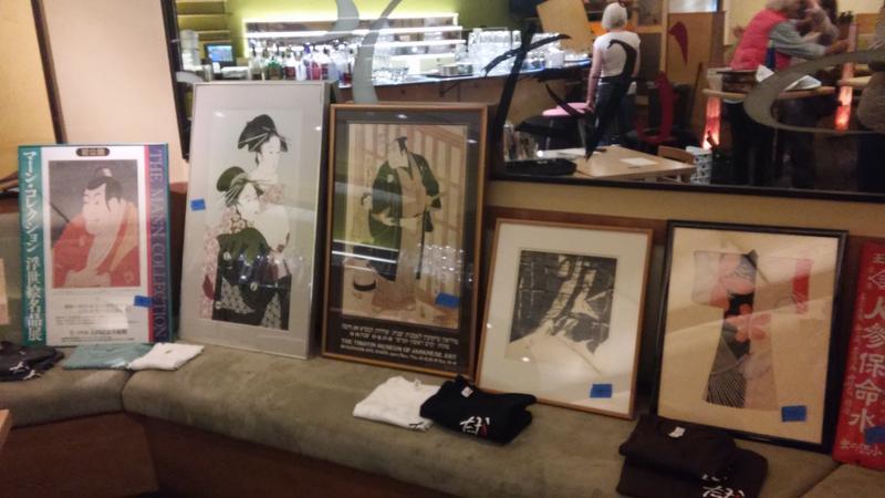 Takah Art for Sale