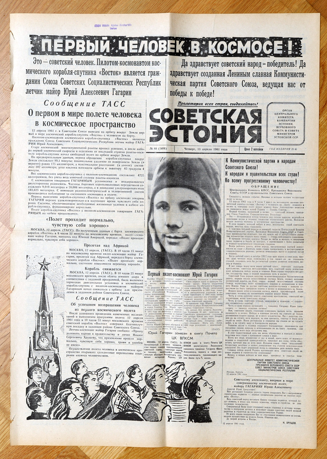 yuri gagarin newspaper - photo #5
