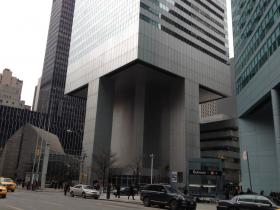 The base of Citicorp Center (now called 601 Lexington)