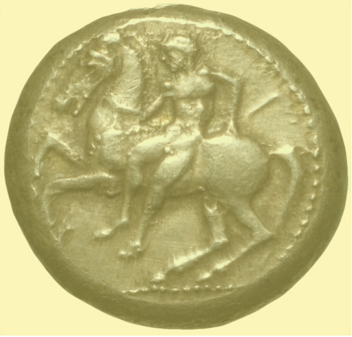 The kalpe (ride and run)