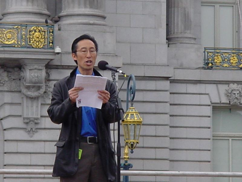 Supervisor Eric Mar won re-election last night for San Francisco's District 1