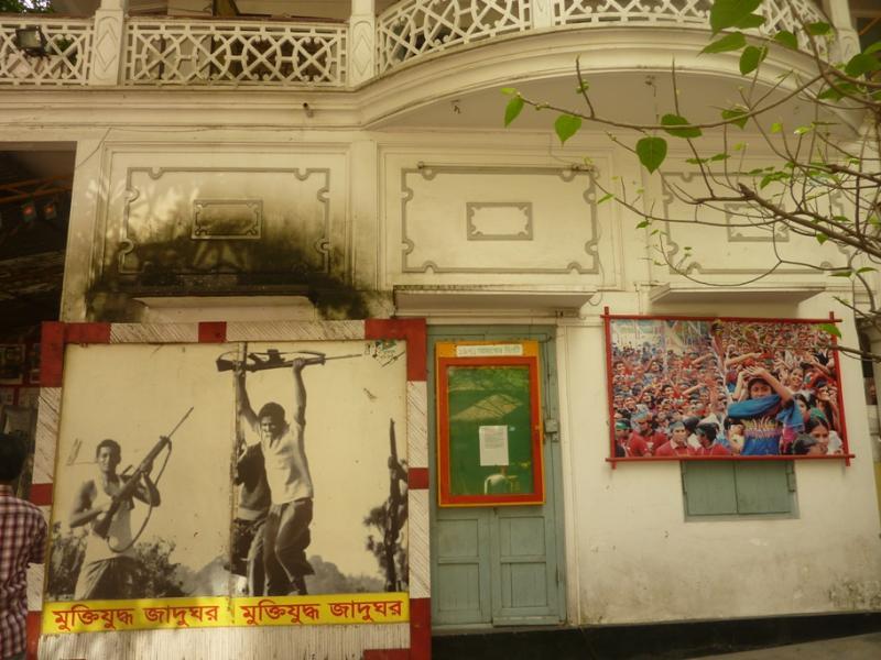 Museum in Dhaka
