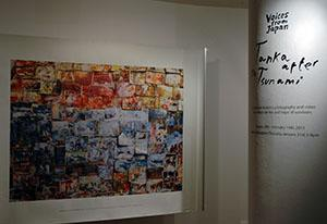 A collage by Yoshito Sasaguchi features a collection of family photos that were damaged by flooding.