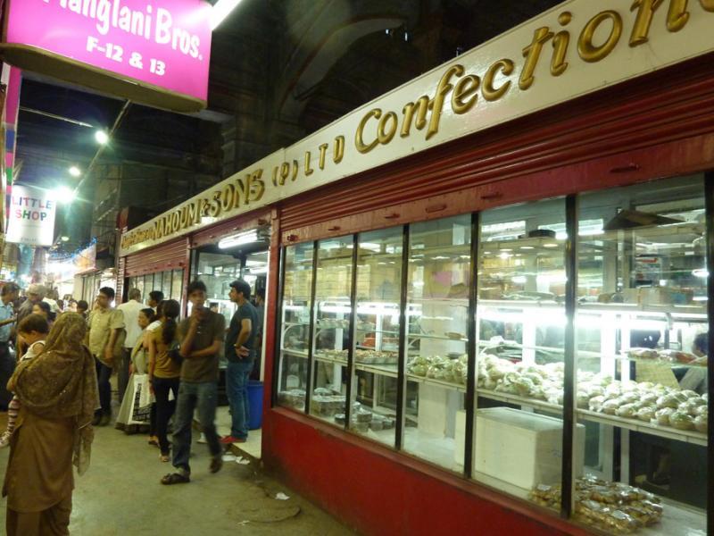 Nahoum bakery