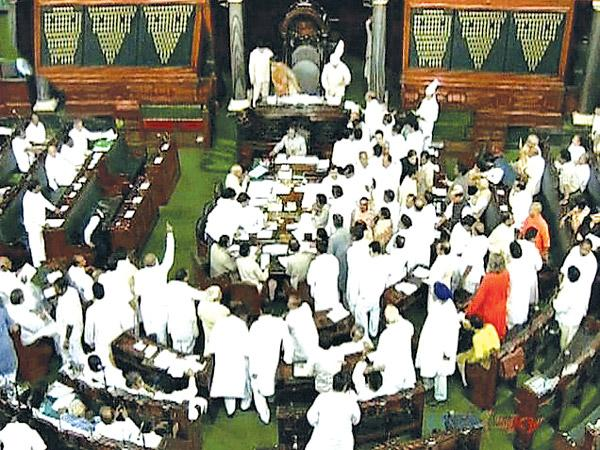 Indian parlament