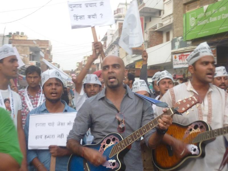 Aam Aadmi Party singers