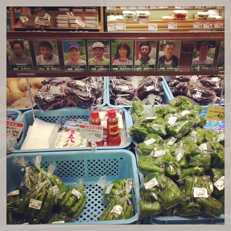 Fukushima produce and farmers' faces at Yokubenimaru supermarket, Fukushima City