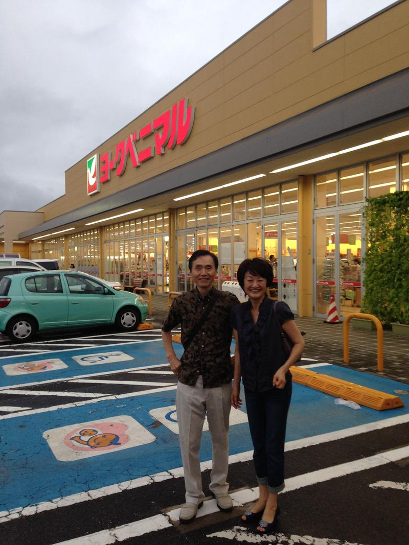 Michiyo and Mikio Kainuma at Yokubenimaru supermarket, Fukushima City