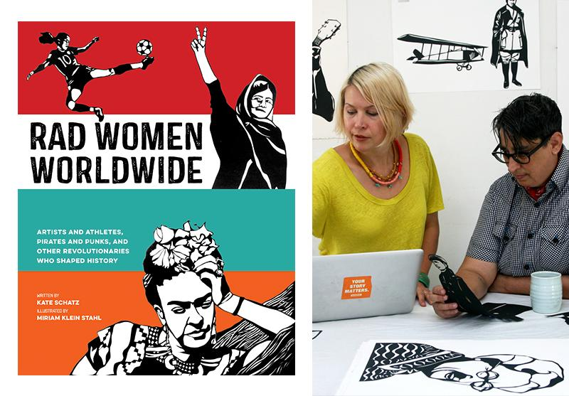 Writer Kate Schatz (left) and Illustrator Miriam Klein Stahl (right)