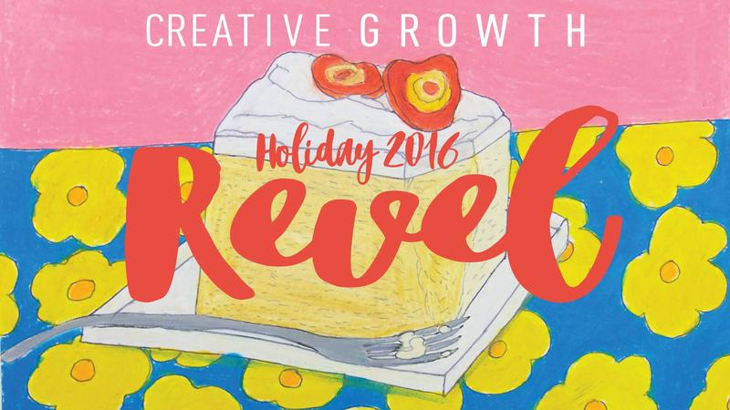 Party with Creative Growth artists at their open studio celebration tonight.