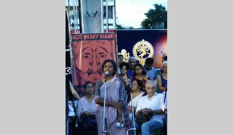 Mousumi Bhowmick at the Not in My Name protest