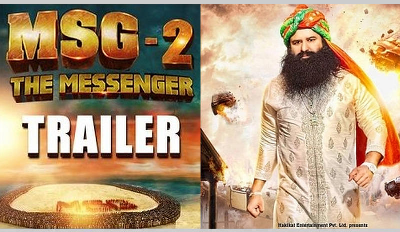 MSG-2 movie poster