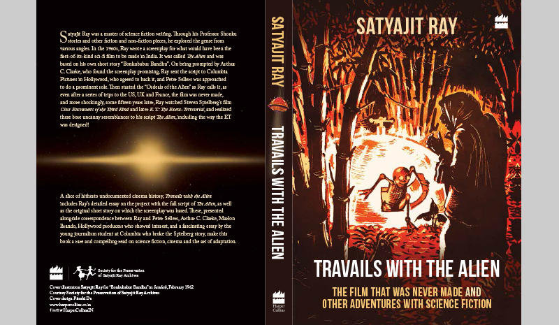 Travails With the Alien book cover