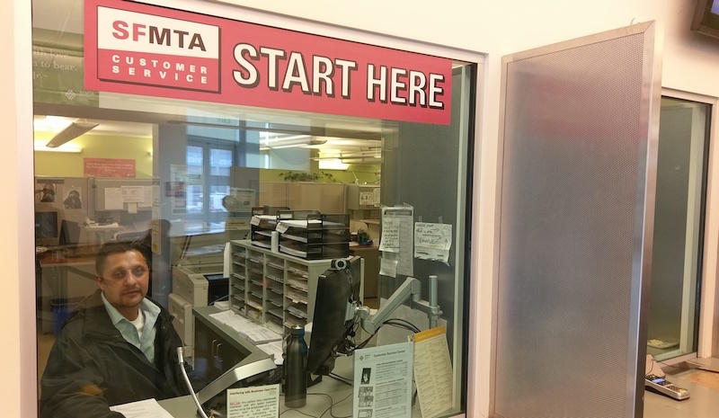 To qualify for newly reduced fees, low income drivers must report to the SFMTA Customer Service Center on Van Ness.