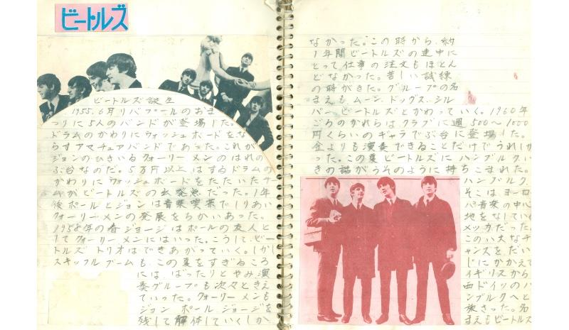 Yoko stayed up late nights studiously sketching and journaling about The Beatles.