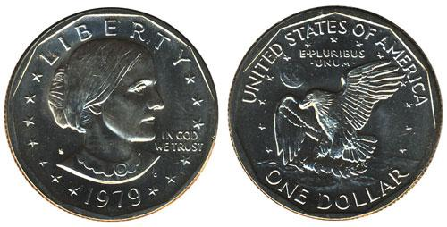 1978 - Susan B Anthony Dollar minted