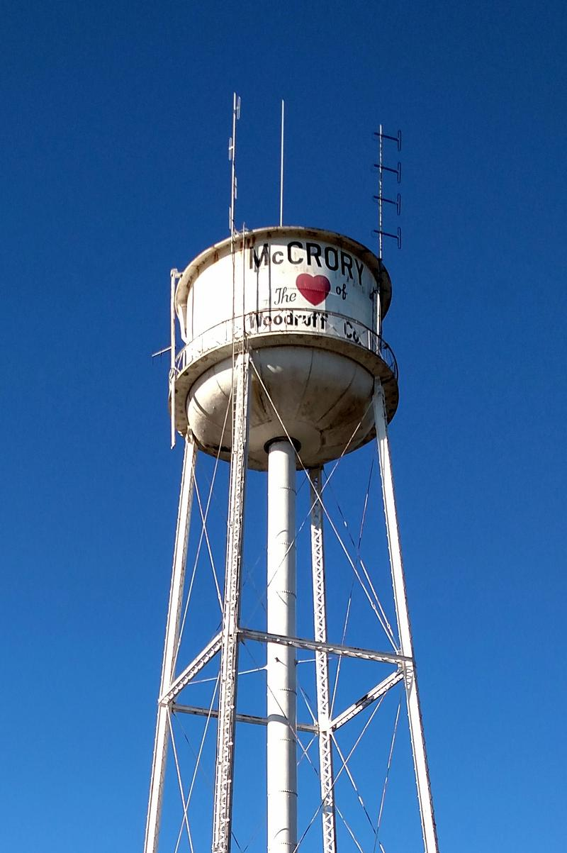 McCrory, AR water tower