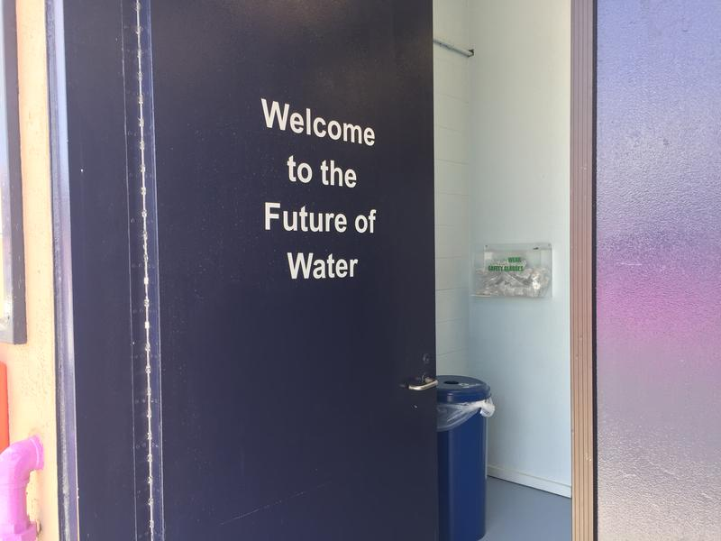 The door leading into the Pure Water Monterey demonstration facility.
