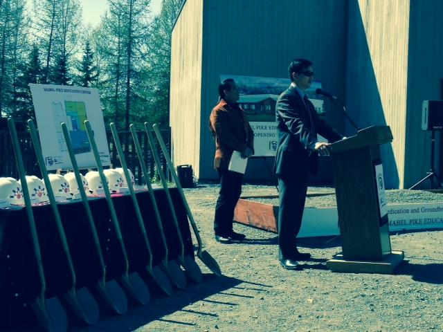 Aaron Schutt, Vice Chair, Alaska Native Heritage Center