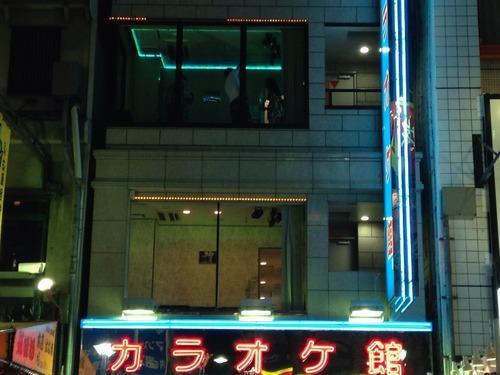 Singing Karaoke at a Club in Japan