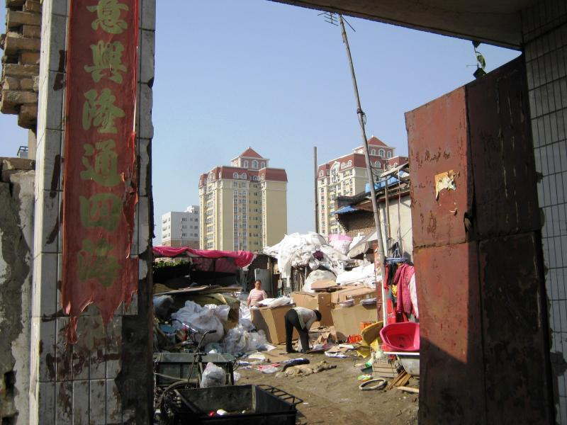 A recycling center in the Chinese city of Ganjia.