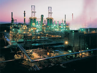 The Santa Maria Refinery, located just west of Nipomo.