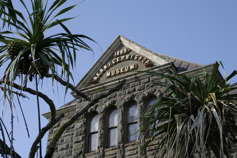 Hawaiian Hall at Bishop Museum, Honolulu