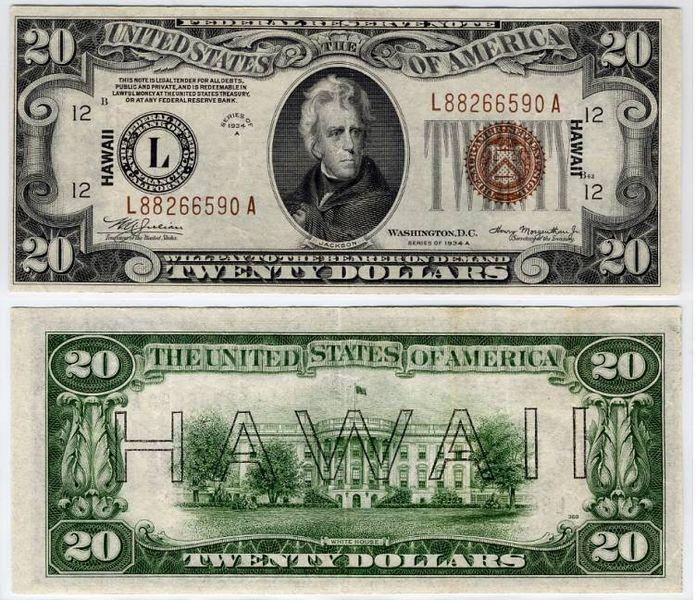 All Hawaiians were issued war currency