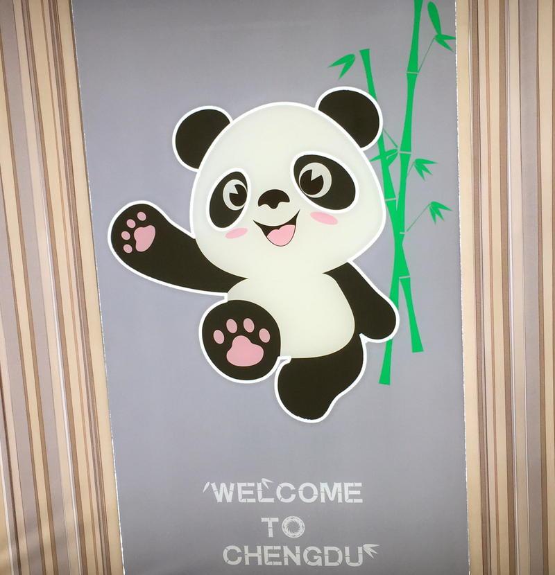 A Giant Panda greeting at Chengdu Airport