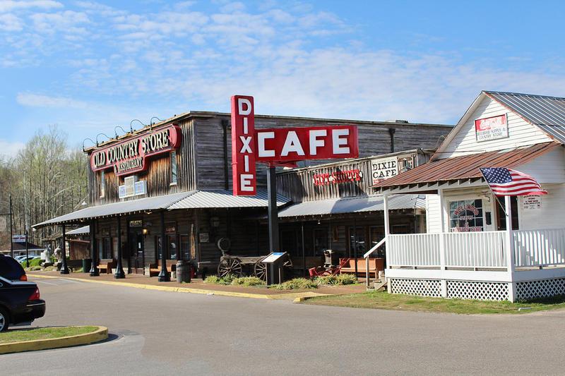 Casey Jones Village in Jackson, Tennessee