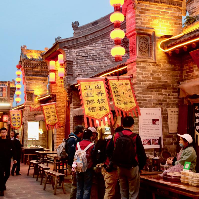 The Hancheng Ancient Market in the Shaanxi Province.