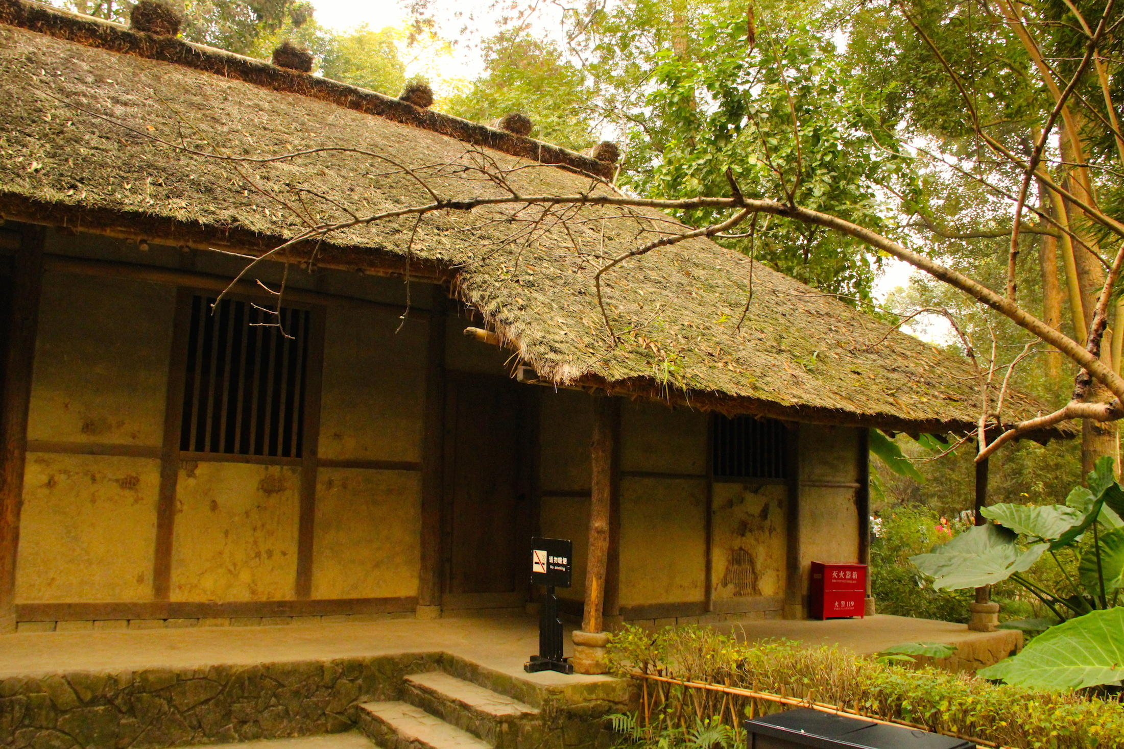Chinese poet Du Fu\'s 8th century thatched cottage in downtown ...