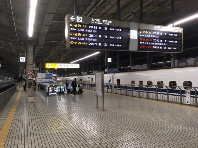 The Japanese high speed trains have an amazing on-time record, with the entire network running within 54 seconds of being on time for the most recent survey year