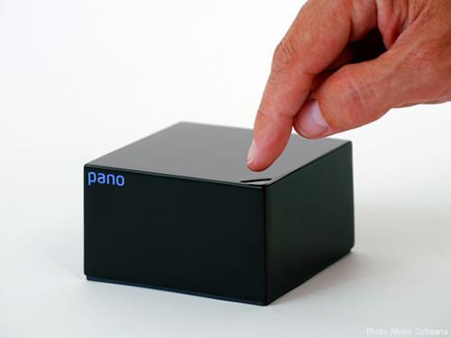 A Panologic Zero Client — the device that Boulevard uses.