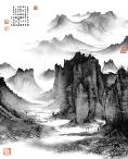 Phantom Landscape II, No. 3